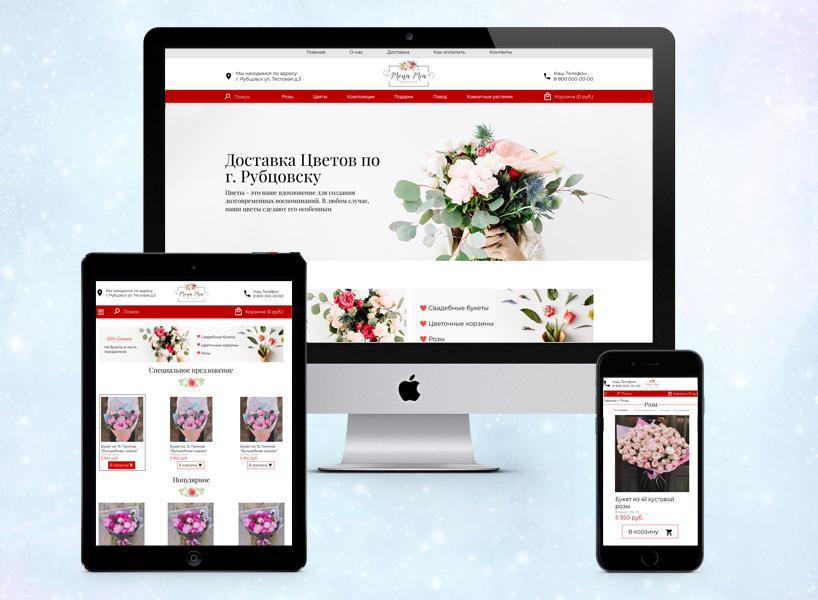Создание сайтов в рубцовске создание сайтов заказ